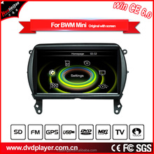 HLA 8836 6.95 Inch WIN CE 6.0 Universal In Dash 1080P FOR BMW MINI Car DVD Player AM/FM Radio GPS Navigation