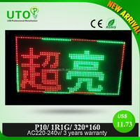 rohs led lights P10 Outdoor Led Display led Tv led Rental Screen With Stable Quality Lowest Price Large Scale Production