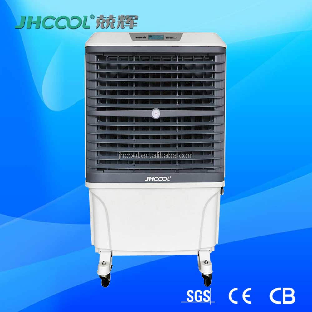 Lowest price sell portable desert air cooler for sale