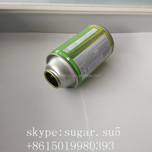 200ml aerosol can