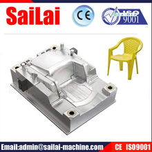plastic chair and table mold making/modern outdoor furniture chair mould/plastic chair