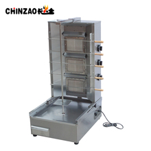Gas Shawarma Machine Doner Kebab Making Gyros Machine Griller