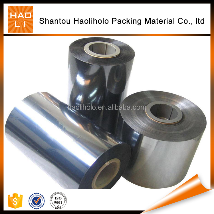 Factory Price Metalized BOPP/ PET Film