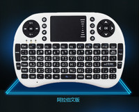 Soyeer English Keyboard Rii i8 fly Air Mouse Remote Control Touchpad Handheld Keyboard for TV BOX PC Laptop Tablet Mini PC