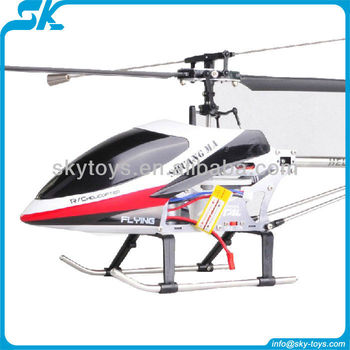 !4ch single blade rc helicopter with gyro 2.4g helicopter double horse 9117