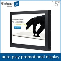 """Flintstone 15"""" tft lcd digital player for retail store marketing, durable digital signage, touch screen lcd advertising screen"""