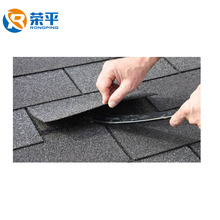 China Bitumen roofing shingles/5-tab asphalt shingle/fish-scale roofing, whole sale roofing tiles