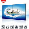 60 inch lcd module& incoor lcd advertising screen& 2x2 lcd video wall