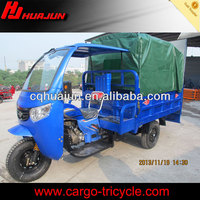 HUJU 250cc 300cc motorcycle engine / 300cc tricycle cargo box / 300cc trike motorcycle scooters for sale