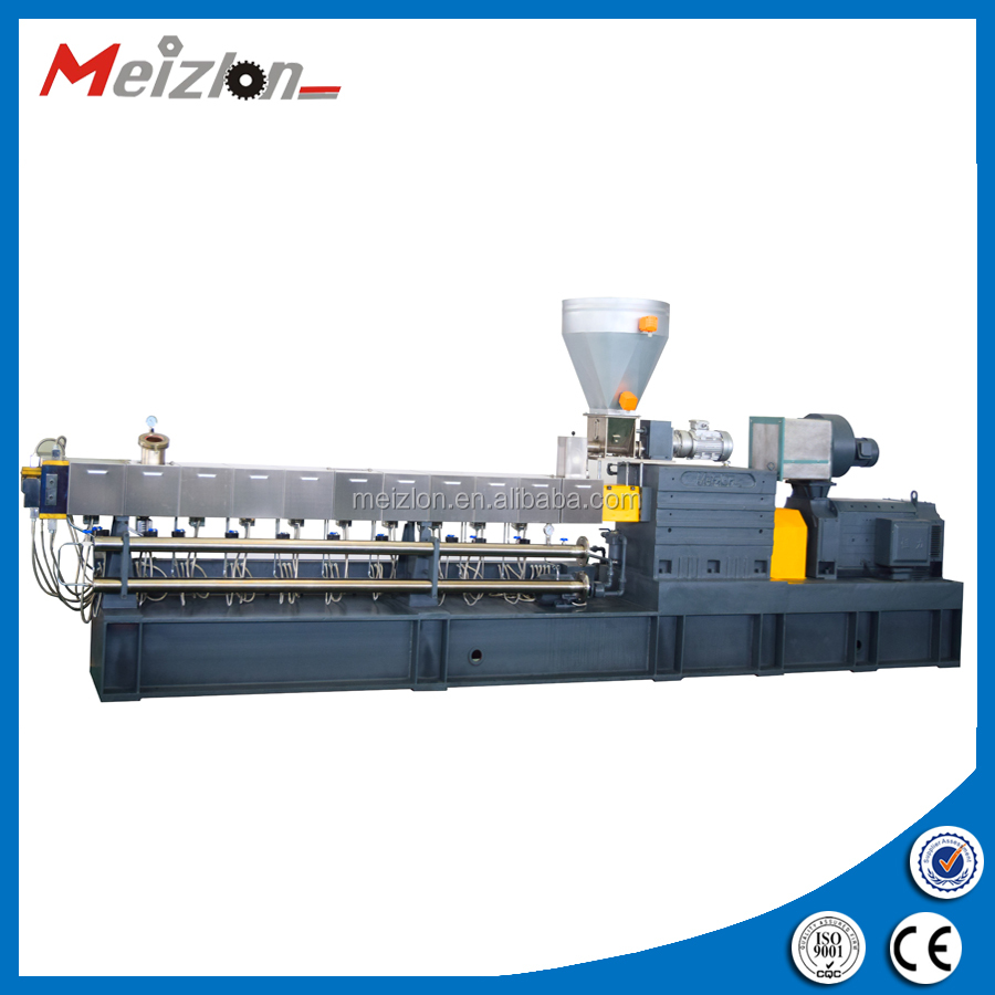 High quality pp pe film plastic recycling granulating machine