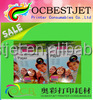 Direct buy china of 115gsm-260gsm Cast Coated High Glossy Photo Paper /Matte /double side glossy/RC photo