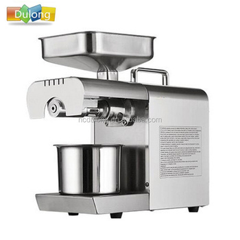 High oil yield DL-ZYJ04 household small oil press