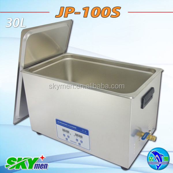 industrial <strong>parts</strong> ultrasonic cleaning tank vary in size to handle any job
