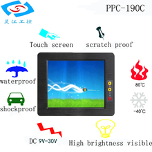 Touch screen 19 inch industrail tablet PC support 3G modem (PPC-190C)
