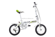 14 inch fold bike for student with fashionable style with aluminum bicycle folding frame city bike