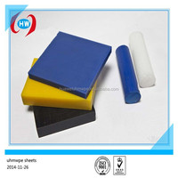 uhmwpe sheet/ CNC Cutting PE Block/ anti-uv poly sheeting