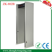 Used Walk Through Security Detection Door ZK-802B, walk through metal detector with sensitivity switch