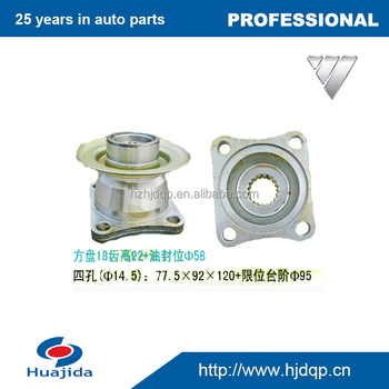 Best selling shaft flange for FOTON