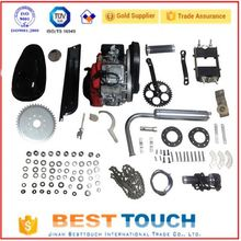 High quality bike 4 stroke bike motor kit bicycle gas engine kit