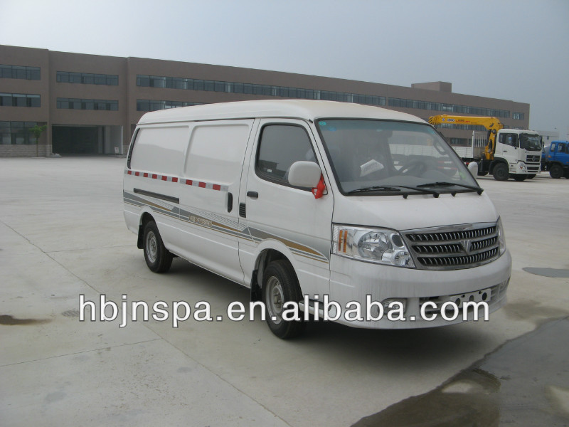 new product FOTON fengjing small refrigerated box truck for sale