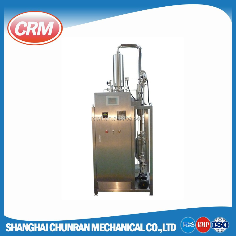 FDA standard small steam generator for sale for sanitary piping and vessel sterilization