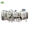 Industrial microbrewery equipment/beer system 1000L 15bbl 2000L 20bbl per batch