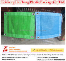 strong ,fire retardant and lightweight pvc coated debris netting