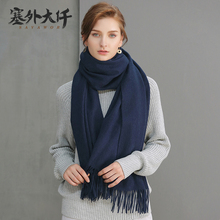 Oversize wholoesale big long high quality100%pashmina wool scarf