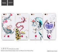 HOCO Element series ultra-thin Chinese zodiac Coloured drawing/pattern soft TPU Protective Cover case for IPHONE 6/6S