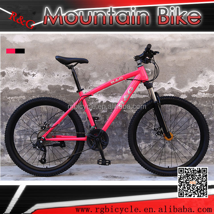 factory price mountain bike /26 inch 21gear MTB mountain bicycle