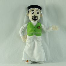 arab islam muslim man plush toy for kid for pray