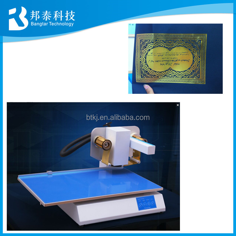 Photo albums/Invitations cards/greeting cards gold foil printing machine
