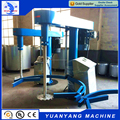 China factory price liquid mixer 2017 hot selling high speed disperser