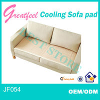 new product cooling sofa mat