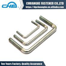 Made in china supplier quality u bolts m16