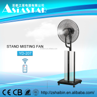 Household Stand Water Mist Fan Home