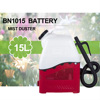 (24231) high quality agriculture cordless battery powered ulv backpack cold fogger