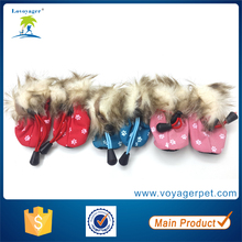 Wholesale Fashion Indoor Dog Toys Pet Shoes In pink Four Pieces wirh Elastic Strap