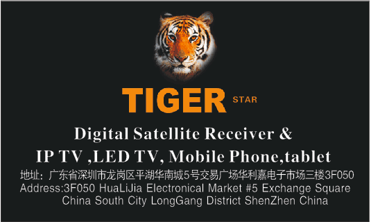Tiger star G12 full hd remote control digital satellite receiver china