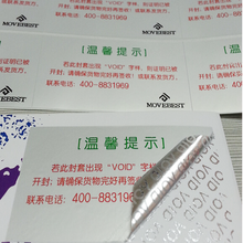 Directly wholesale Security label/PET custom logo adhesive sticker with VOID