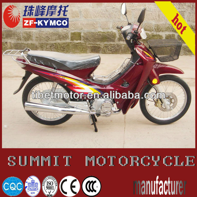 chongqing new 90cc moped for sale ZF110-A