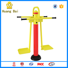 Body building Park exercise outdoor fitness equipment the pendulum