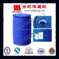 55 Gallon UN rated oval plastic container