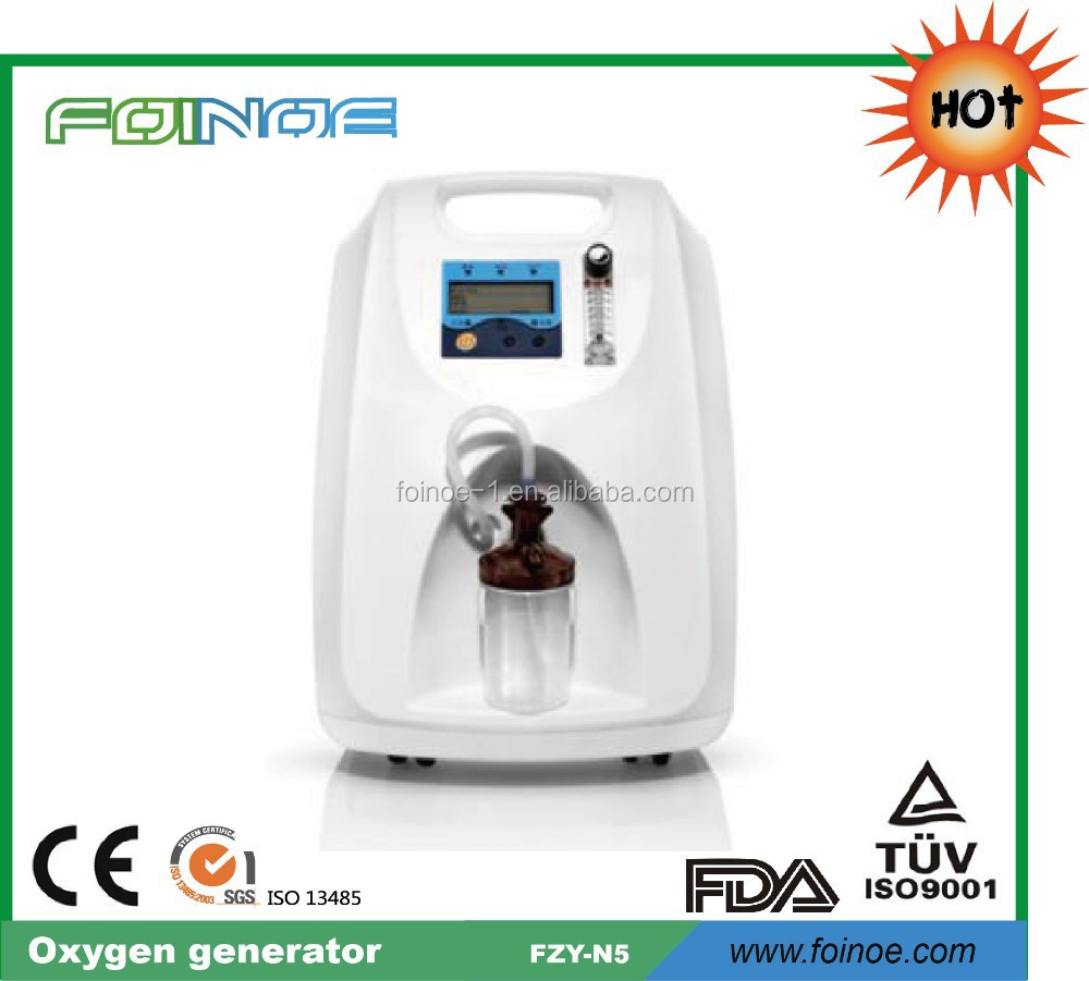 FZY-N5 CE approved medical small portable oxygen concentrator