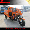 trike chopper motorcycles/gasoline motor tricycle/tricycle differential