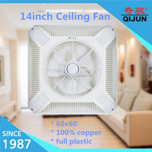 Pure White Modern Plastic 60x60 Ceiling Fan with Copper Winding Motor