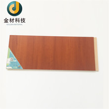 Interior bathroom plastic wall panel cheap decorative ceiling tiles