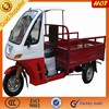 High Quality of the three wheel motorcycle for cargo