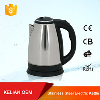 2015 mini electric tea maker, stainless steel electric kettle for tea drinking