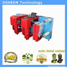 54 label die cutting printing machine, sticker cutting and printing machine, transparent sticker printing machine